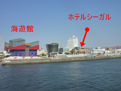 ホテルシーガル海遊館
