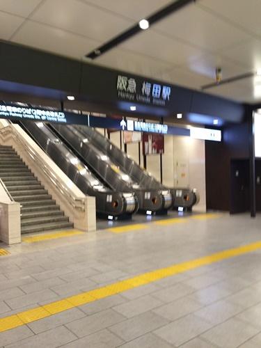 阪急改札エスカレーター