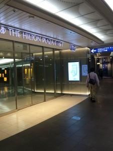 ヒルトンプラザ入口