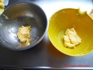 バター分裂です