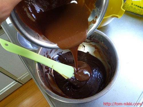 チョココラボ